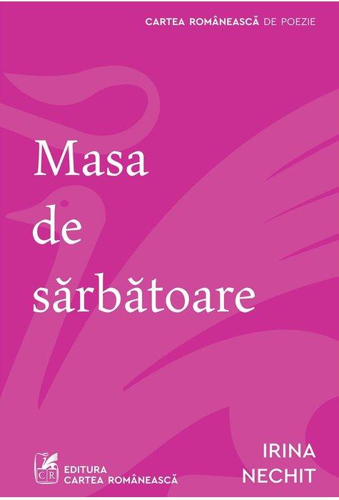 © Cartea Românească