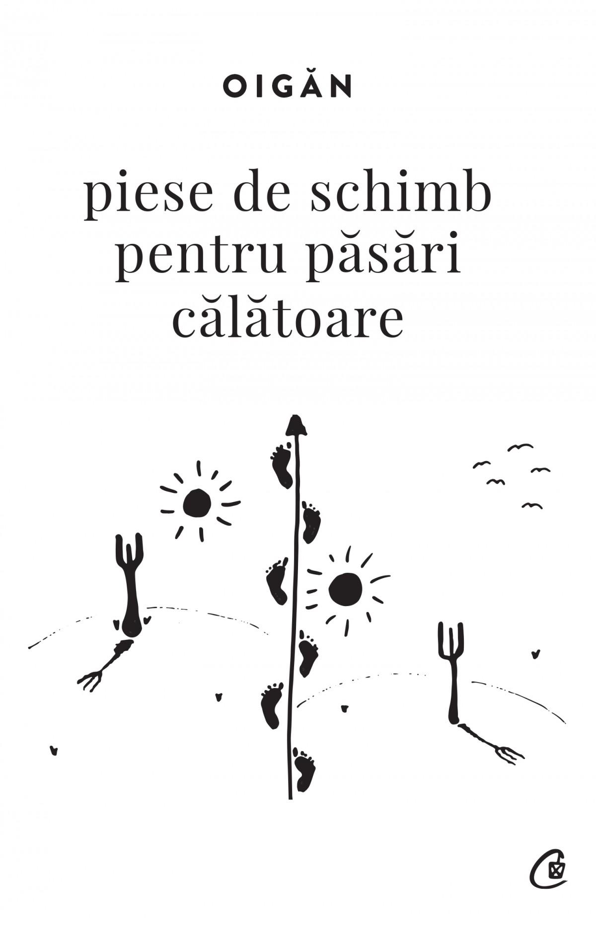 © Curtea Veche
